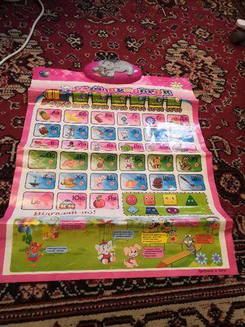 Детский развивающий плакат Азбука