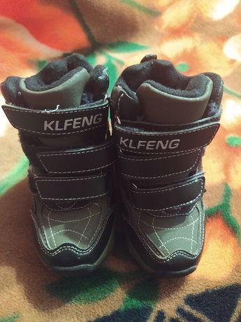 Зимние ботинки на мальчика стелька 15 см