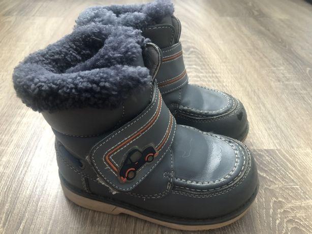 Зимние ботинки на мальчика Шалунишка! Зимові ботінки Шалунішка!