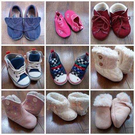 Детская обувь до года , обувь 6-12 мес