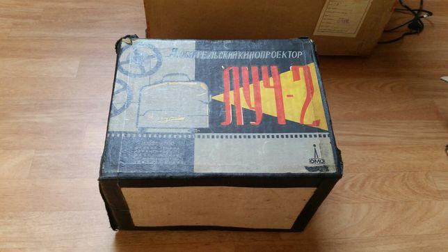 Projektor Rzutnik do slajdów ZSRR