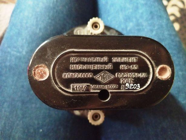 элемент нормальный насыщенный нэ-65