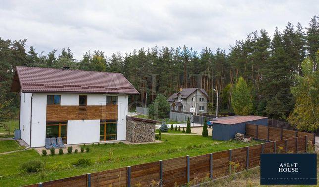 Терміново! Будинок біля лісу! 155кв.м на 12 сотках в м. Боярка