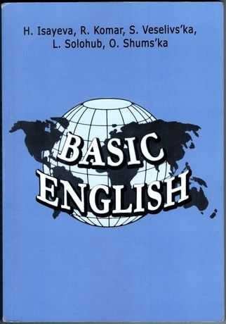 Basic English. Підручник з англійської мови. H. Isayeva