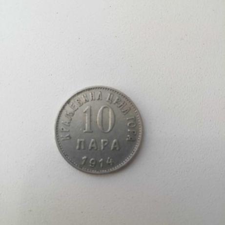 Монета 10 пара 1914 года Черногория