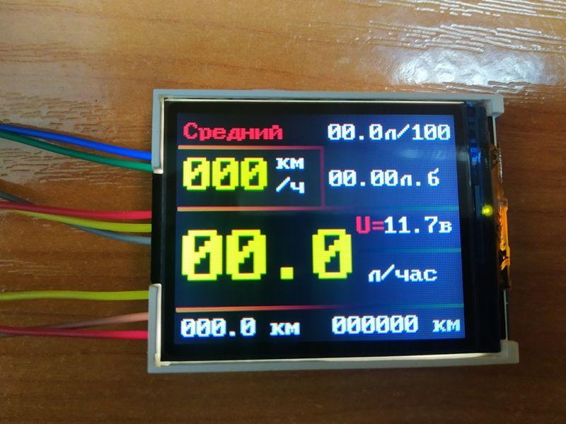 Бортовой компьютер к моно или инжекторному автомобилю Баштанка - изображение 1