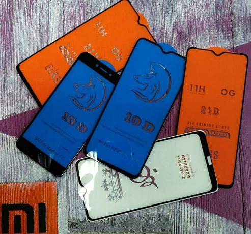 Стекло Xiaomi Redmi Note Mi A 1 2 3 4 5 6 7 8 9 10 t x se lite pro s c
