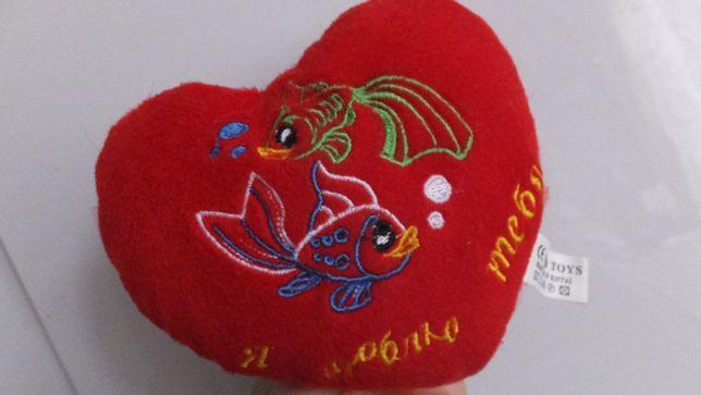 подушка Рыбки на сердце ко Дню влюбленных Я люблю тебя