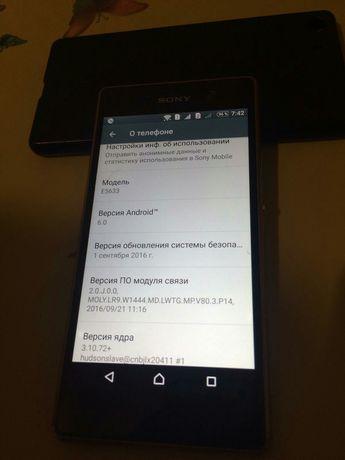 Телефон Sony Xperia M5 E5633 Gold