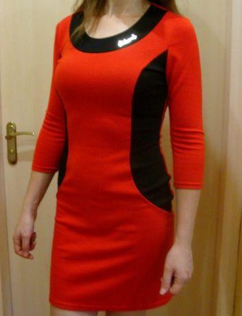 Платье! Идеальное состояние!