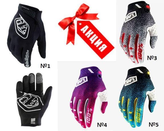 Мото / Вело перчатки 100% Gloves \ Велосипедные Мотоперчатки Эндуро