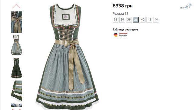 Платье немецкое в стиле ОктоберФест (marjo)