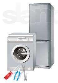 Ремонт техники: стиральных машин,холодильников г. Житомир