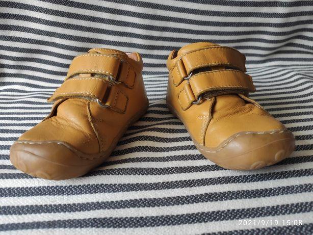 Buty Mido wzór 166 kolor żółty rozmiar 22