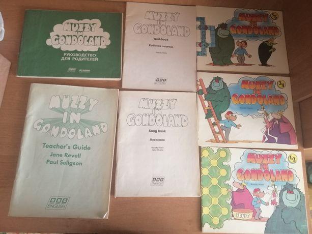 Продам обучающие книги-журналы английскому языку для детей