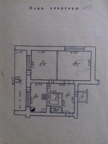 Продається двох кімнатна квартира в місті Тлумач