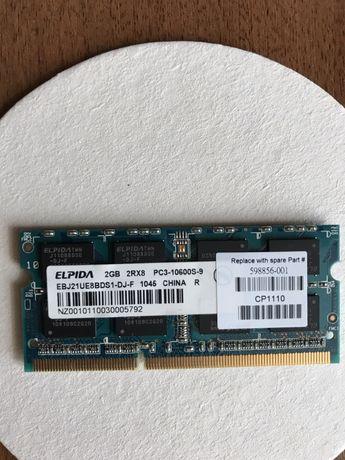 Оперативна пам'ять Elpida 2 Gb