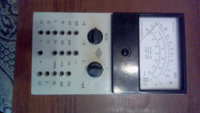 Ампервольтметр ц-20