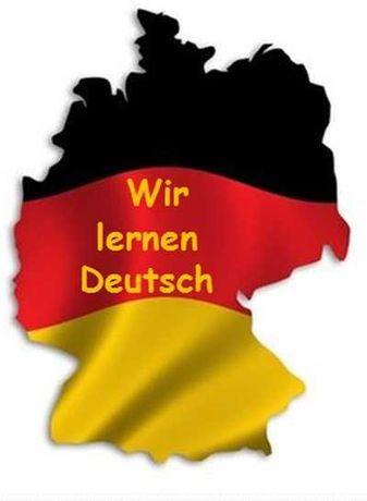 Репетитор улитель немецкого языка Deutsch Grammatik Unterricht (A1-B2)