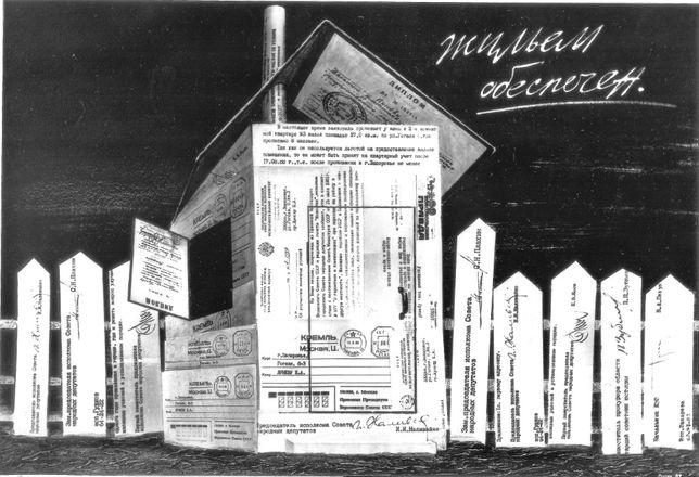 """Продам плакат времён перестройки. """"Жильём обеспечен"""""""