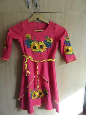 Платье в украинском стиле на рост 140