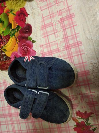 Взуття для хопчика