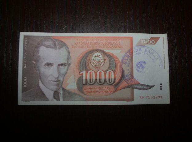 Primeira nota Bósnia 1000 Dinares 1992. Editada durante a guerra