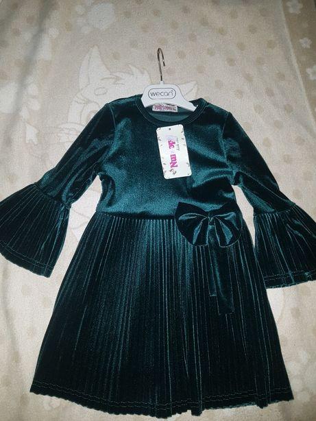 Нарядное платье для девочки.3-4года