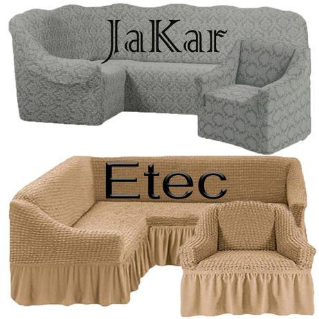Чехол на угловой диван, На угловой диван и кресло ETEC, JaKar. Турция