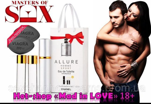 Мужские духи с феромонами Allure Homme Sport помогут Вам почувствовать
