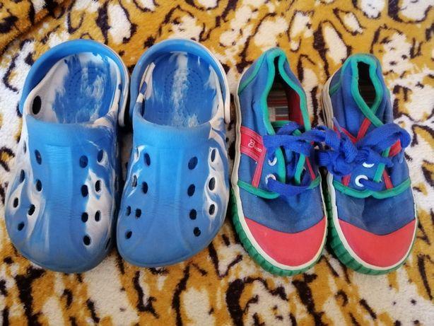 Buty chłopięce roz 28