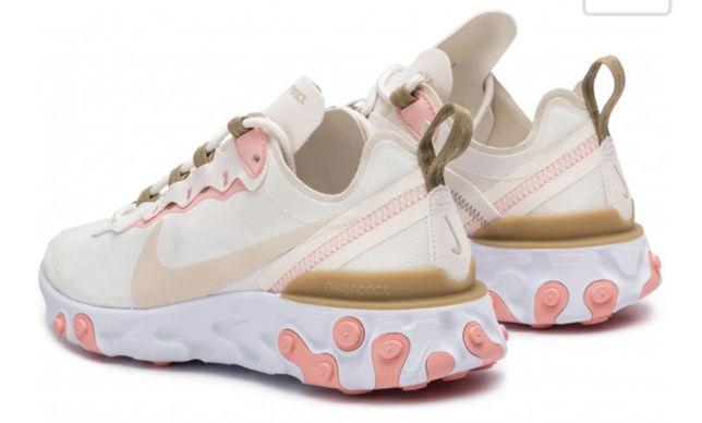 Buty do biegania Nike react element r. 42,5 bezowe roz okazja!
