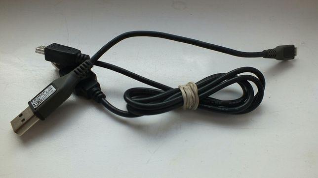 Kabel Nokia CA-1010 plus kabel USB długi