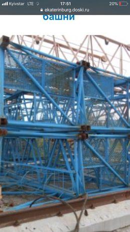 Секция к башенному крану  Кб-401