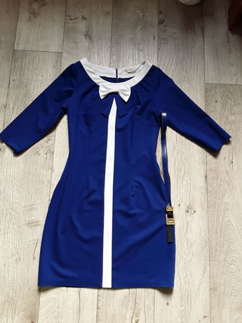 Продам платье с поясом