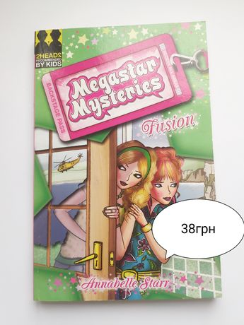 Книга англійською Megastar Mysteries Fusion Annabelle Starr