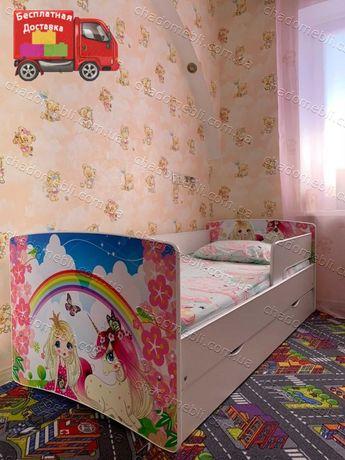 Дитяче Ліжечко з бортиками для Дівчини/ Ліжко для дитини з ящик бортик