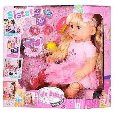 Кукла функциональная Сестричка Беби берн (Sister Baby Born)