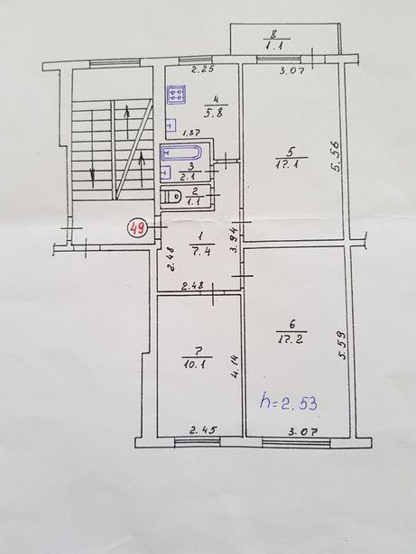 Франківський район Наукова Продаж 3 кімнатної квартири.
