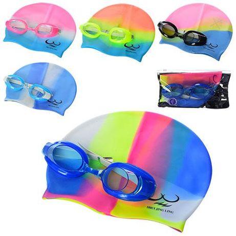 Набор для плавания детский шапочка радуга и очки от 3 до 14 лет