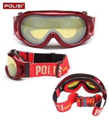 Лыжные очки окуляри лижні маска для сноуборда