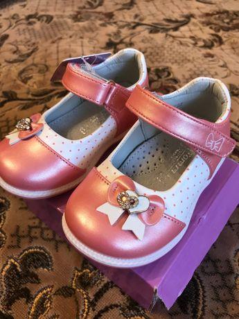 Детская летняя обувь