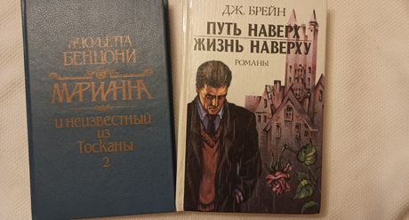 Жіночі романи  продаю бібліотеку