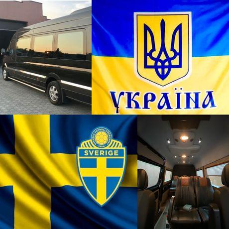 Пассажирские Перевозки Украина Швеция