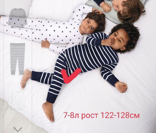 Піжама, пижамы next 7-8 (122-128см)