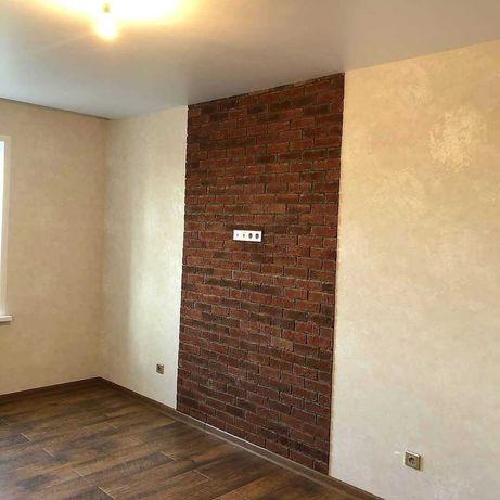 Ремонт квартир, домов и офисов. Под ключ