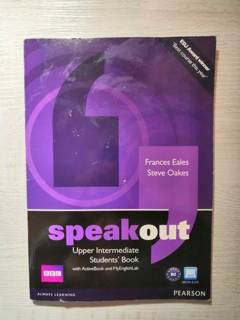 Speak out upper fioletowa