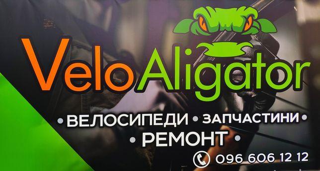 ___VeloAligator___