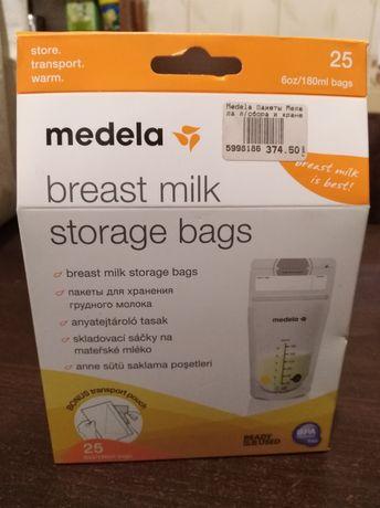 Пакеты для заморозки и хранения грудного молока