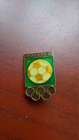 Значек Олимпиада 80 футбол
